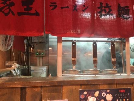 Ramen bar