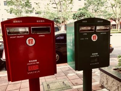 Taipei letterboxes
