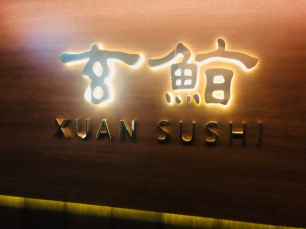 Xuan Sushi Sign